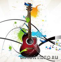 Новый раздел - Музыка.