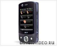Выбираем коммуникатор с двумя SIM-картами