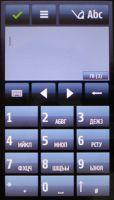 Убираем экранную клавиатуру в ява приложениях на сенсорных Nokia.