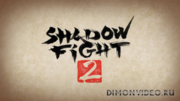 Shadow Fight 2 - анонс