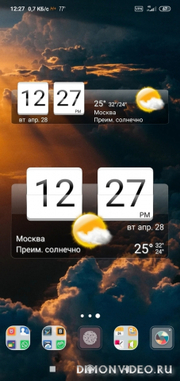 Sense Flip Clock & Weather (Pro) 5.70.0.1 - анонс