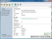 Change MAC Address 3.3.1.129 - анонс