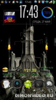 Gothic Horror Tower 3D PRO - анонс