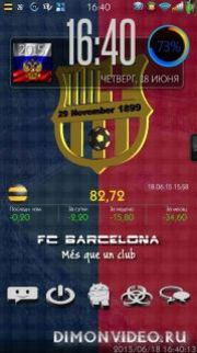FC Barcelona Live Wallpaper - анонс
