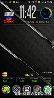 Next Launcher Theme Leather - анонс