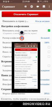 Screenshot Touch Mod Ad-Free Only-Rus - анонс