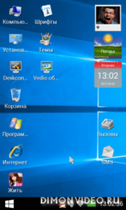 Android Windows Premium ru - анонс