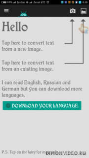 Text Fairy (OCR Text Scanner) - анонс