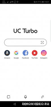 UC Browser Turbo - Fast Download, Private, No Ads 1.5.9.900 - анонс