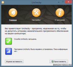 Unchecky 1.2.0