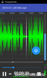 RecForge II - Audio Recorder