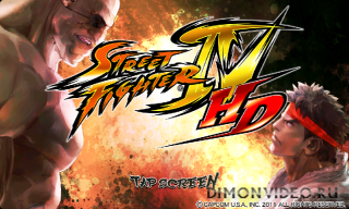 Street Fighter IV HD