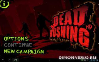 Dead Rushing HD