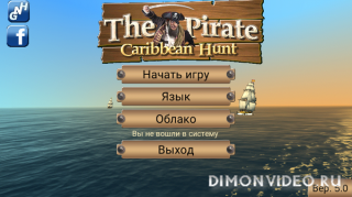 The Pirate: Caribbean Hunt 9.5