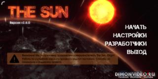 The Sun: Origin