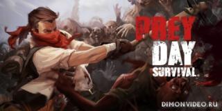 Prey Day: Выживание в зомби апокалипсис