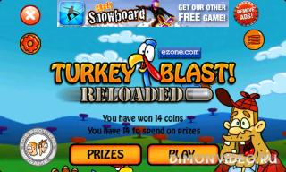 Turkey Blast: Reloaded