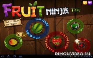 Fruit Ninja THD