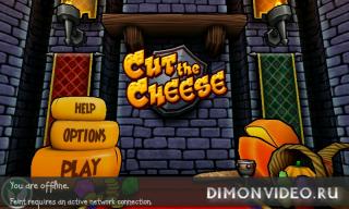 Cut Tte Cheese:  Fudge Dragon