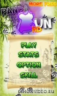 Panda Run HD