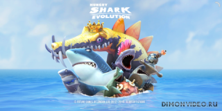 Hungry Shark Evolution (Эволюция Голодной Акулы) 7.4.0