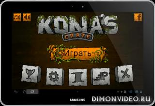 Konas Crate