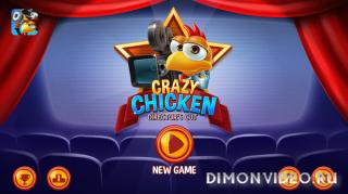 Crazy Chicken Directors Cut