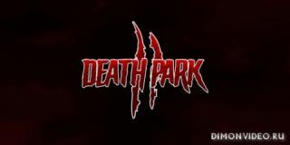 Death Park 2: Ужасы Страшная Хоррор игра с Клоуном