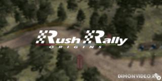 Rush Rally Origins