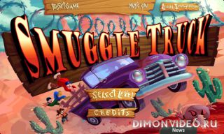 Smuggle Truck