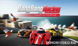 Bang Bang Racing HD
