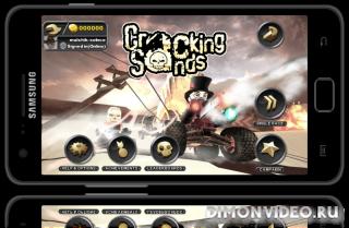 Cracking Sands