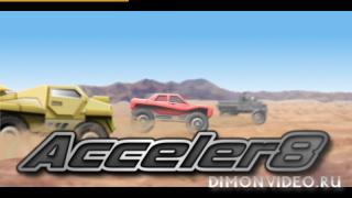 Acceler8 Pro