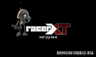 Racer XT