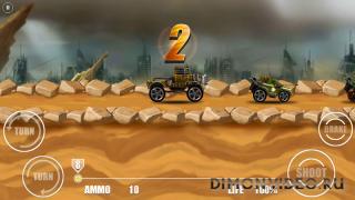 Road Warrior: Best Racing Game