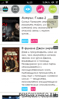 Фильмы онлайн HD (вконтакте)