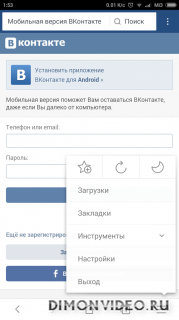 UC Browser Mini - браузер