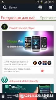 Appreciate: Android App Market