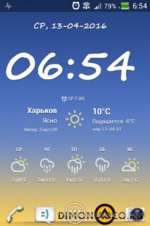 Weather & Clock Widget (Ad-Free)