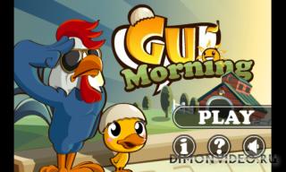Gu Morning