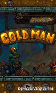 GoldMan HD