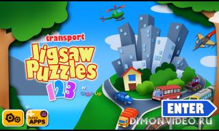 Transport Jigsaw Puzzles HD
