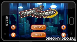Start The Rockets!