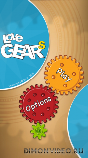 Love Gears