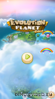 Evolution Planet: Gold Edition