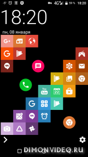 Arc Square Launcher 2018 - тема