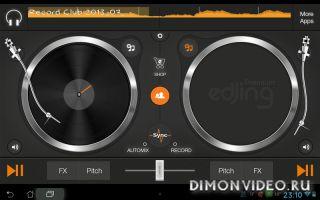 edjing Pro. DJ Mix Song Studio