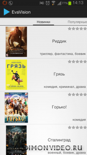 EvaVision for Android