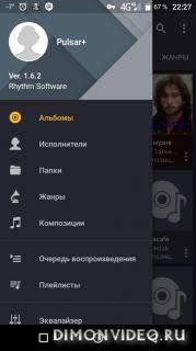 Pulsar Музыкальный плеер - Pulsar Music Player Pro