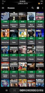 Кино HD Pro 2.5.3